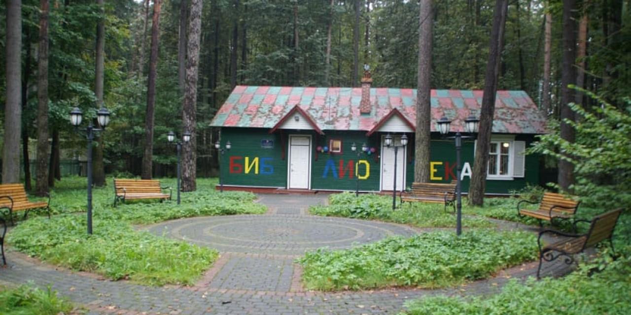 Дом-музей К.Чуковского