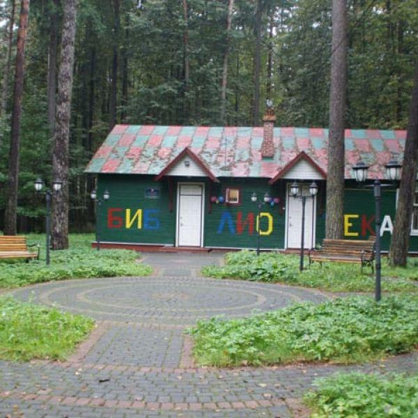 Дом-музей К. Чуковского