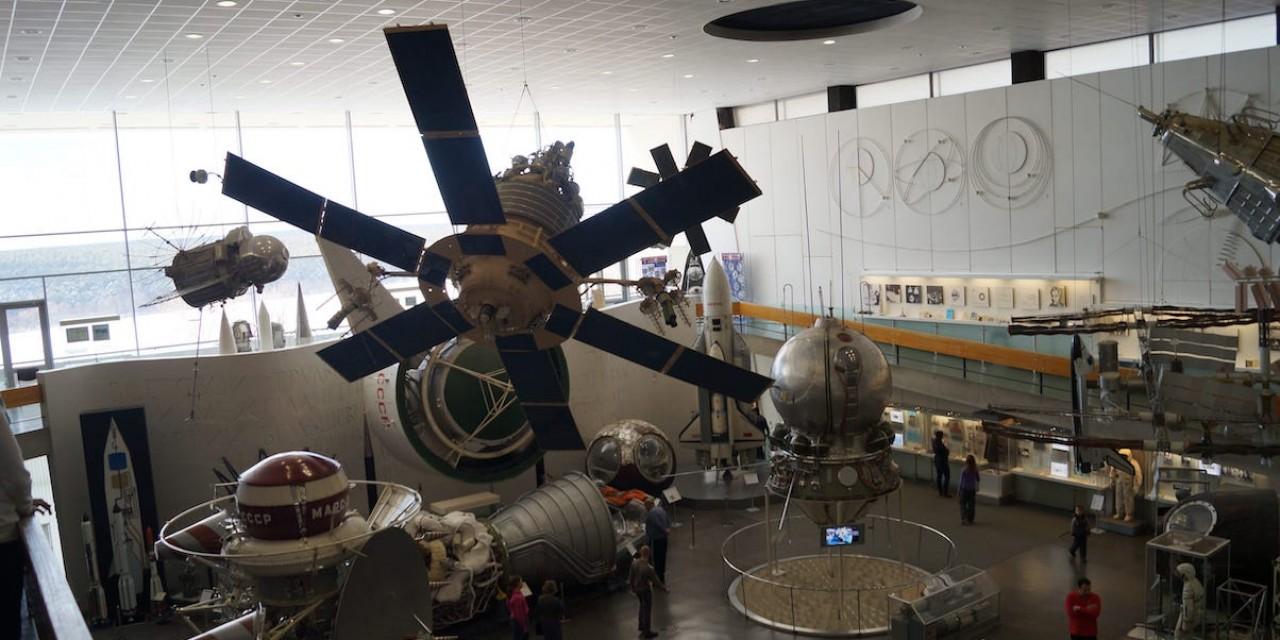 «Родина  космонавтики»