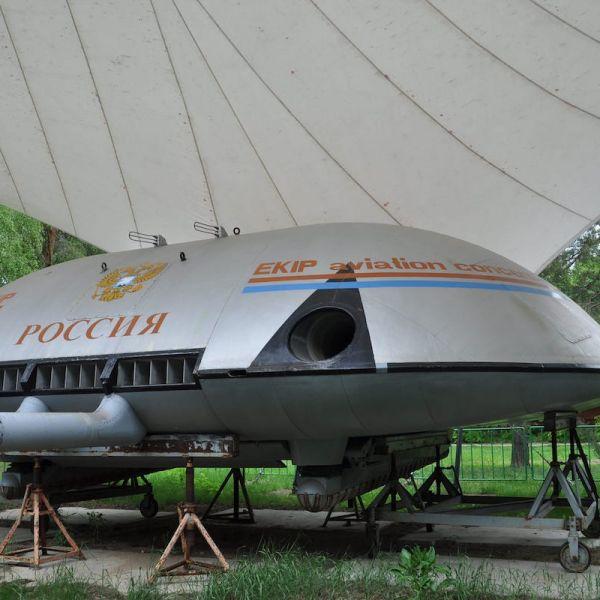 Военно-технический музей