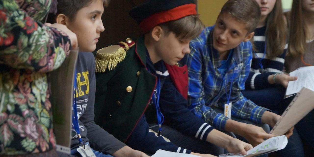 """Интерактивная программа """"Военный совет в Филях"""""""