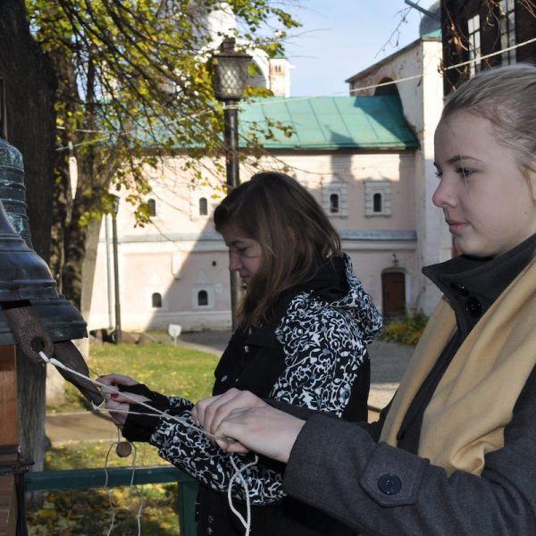 Великий Новгород+Старая Русса