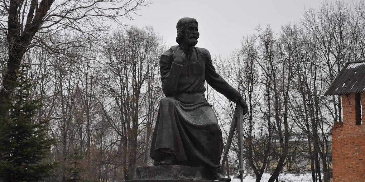 г. Смоленск