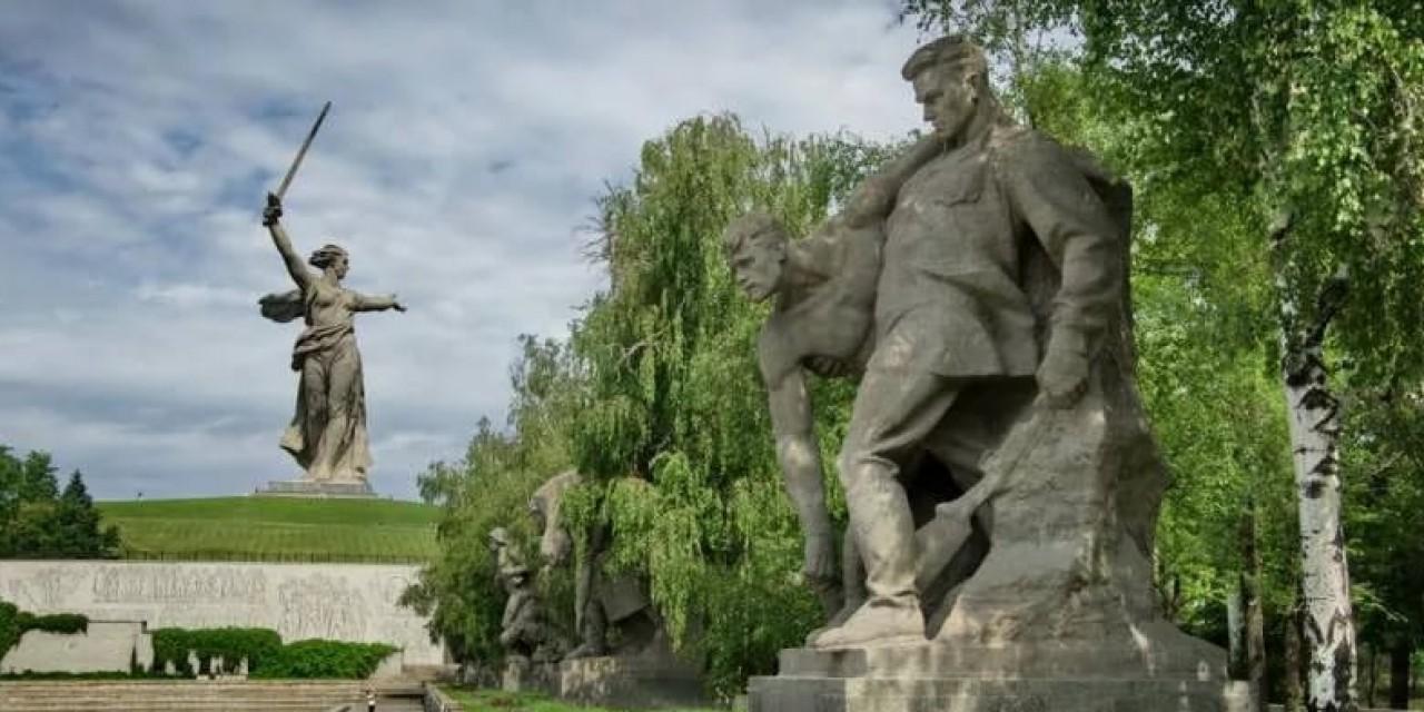 г. Волгоград