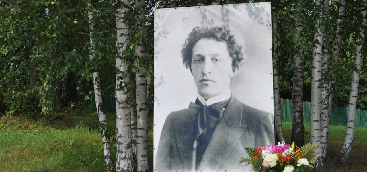 Александр Блок поэт и человек