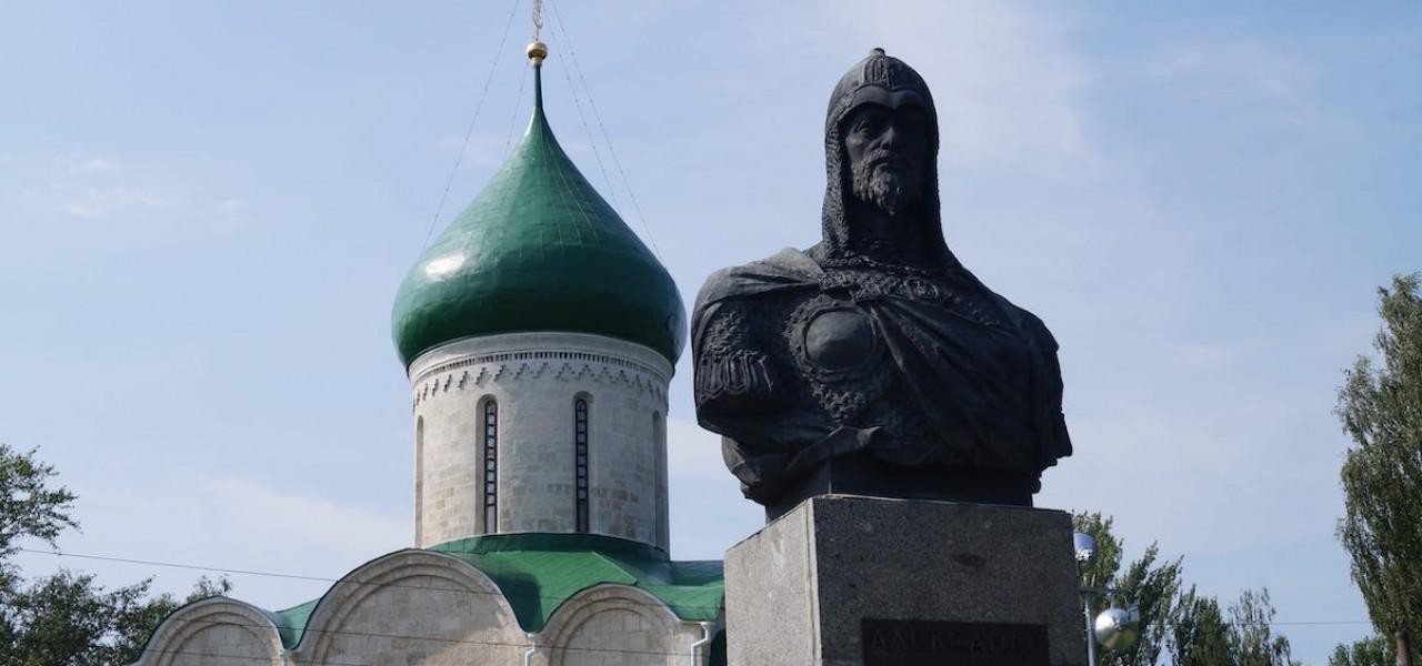 г. Переславль-Залесский