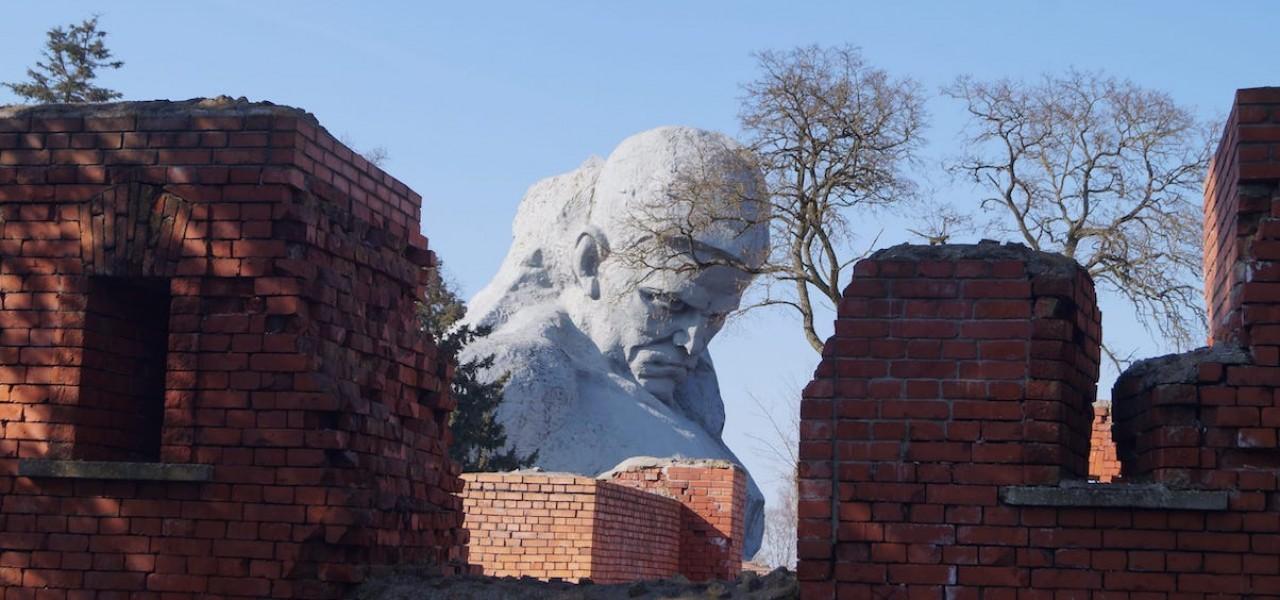 Мемориальный комплекс Брестская крепость