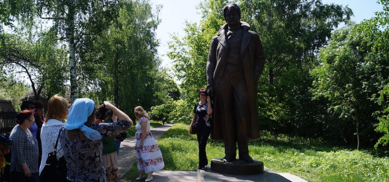 Государственный музей-заповедник С. А. Есенина