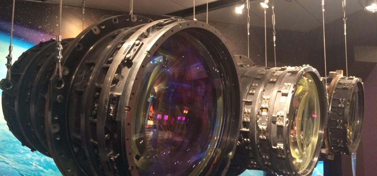 Лыткаринский оптический завод