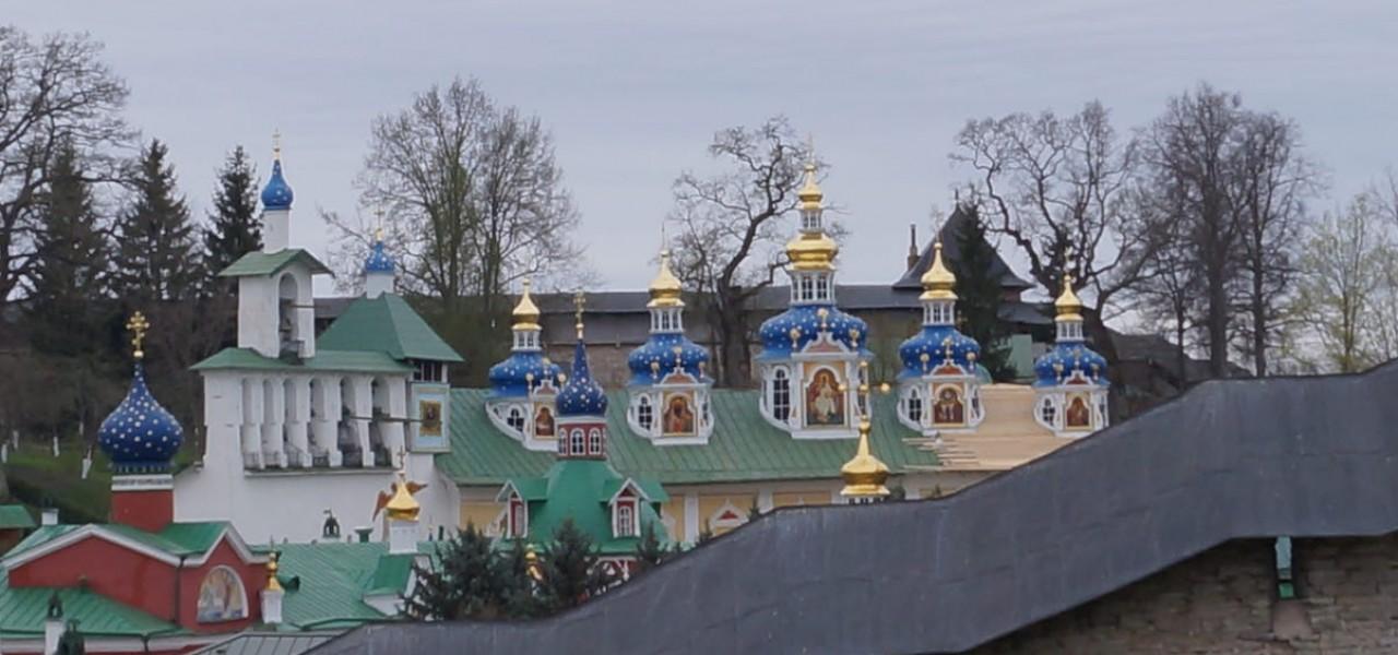 Мужской Свято-Успенский Псково-Печорский монастырь