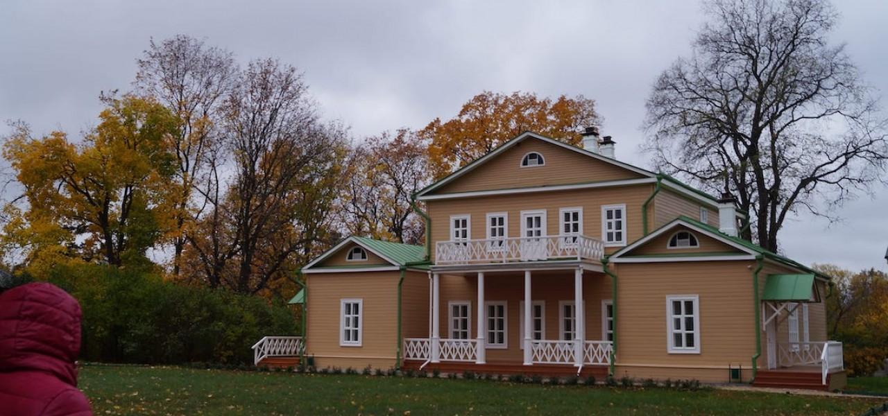 Музей-заповедник «Тарханы» в с.Лермонтово