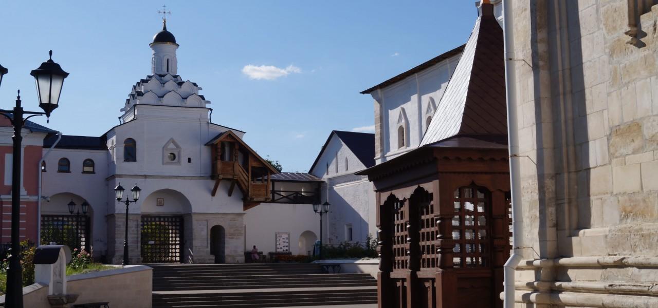 SERPUKHOV.JPG