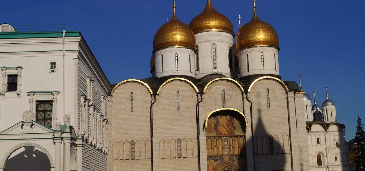 Сокровищница истории Руси