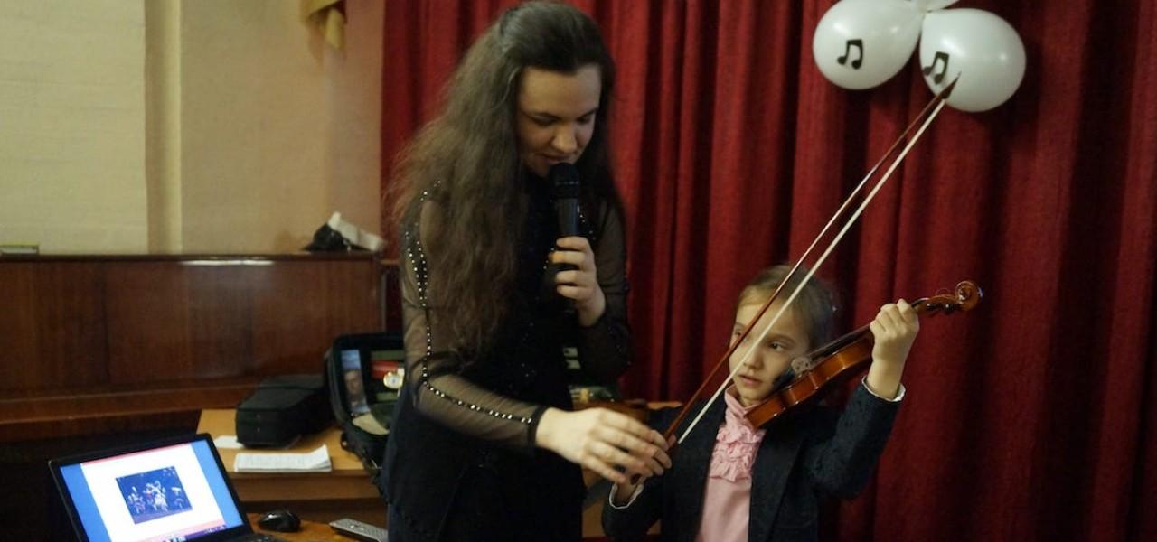 Музыкальный мастер-класс
