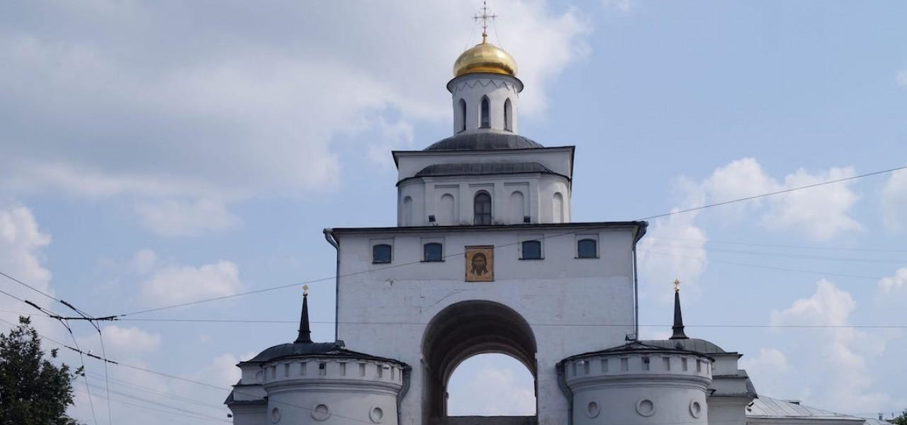 Владимир, Золотые ворота.